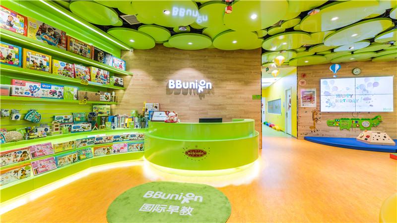 BBunion泉州早教加盟店