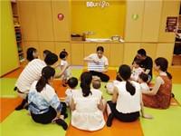 开一家早教店需要多少投资?