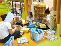 开办儿童早教机构要具备哪些条件,要准备什么?