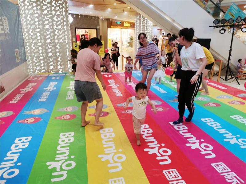 早教中心商场活动引流