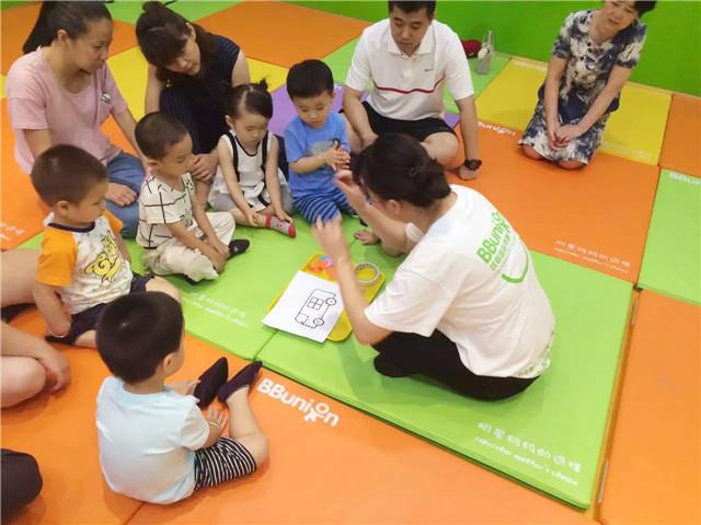 儿童早期教育相关用户人群