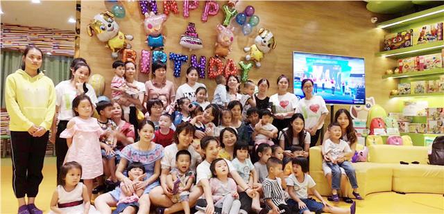 广州开早教中心的资费
