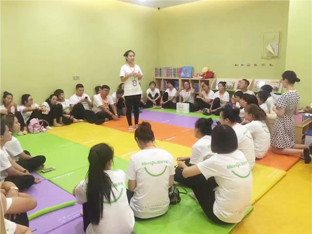 坐落于广州的早教中心