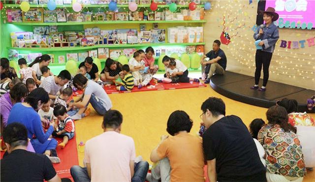 课程品质比较优质的早教中心