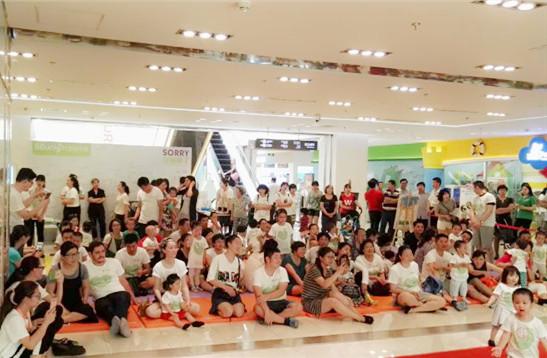 商场早教中心举办引流活动