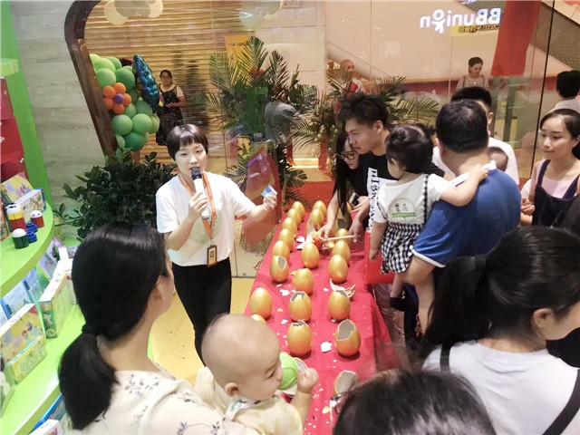 北京亲子早教中心举办活动