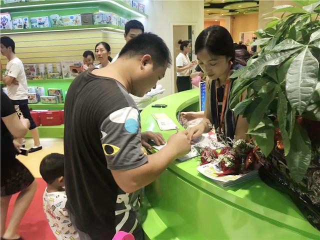 投资人北京签单开早教中心