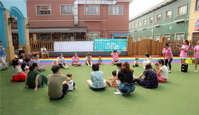 社区早教中心