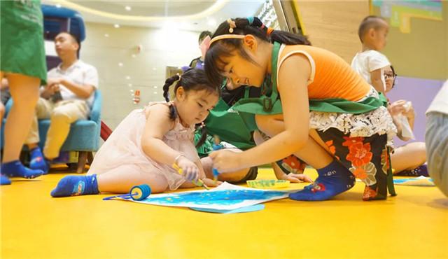 儿童早教机构