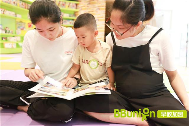 高品质的早教中心